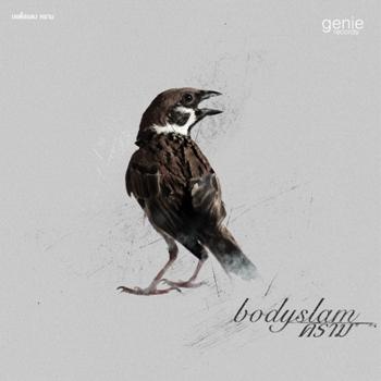 Bodyslam-คิดฮอด (Feat.ศิริพร อำไพพงษ์).mp3