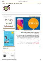 دانلود و آموزش آپدیت گلکسی S5 به اندروید 5.pdf