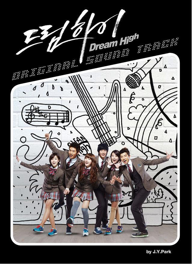 Dreaming - Kim Soo Hyun [Dream High Ost].mp3