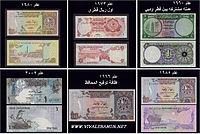 العمله القطريه من 1960 الى 2002 22222222.jpg?sizeM=7