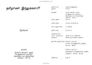 inthukkaLaa.pdf