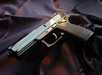 صور اسلحه  متنوعه    _2_online