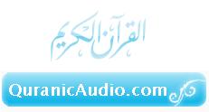 surah al-fatihah.mp3
