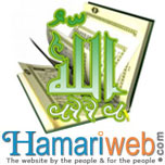 With-Urdu-Translation-Sorat-no-36-(hamariweb.com)9SURAH YASIN).mp3
