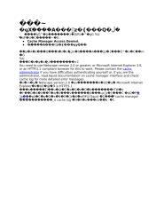 ERR_CACHE_MGR_ACCESS_DENIED.docx