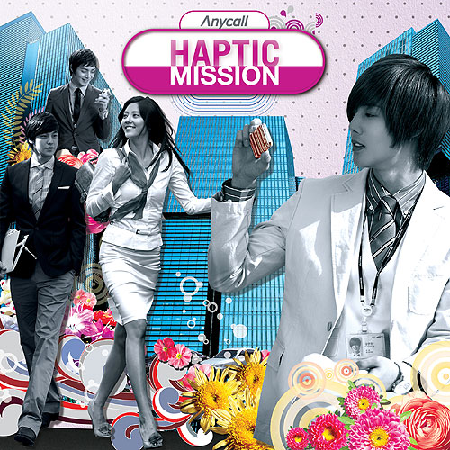 01. Mission No.4 - Son Dam Bi (with Kim Jun, Kim Hyun Jung).mp3