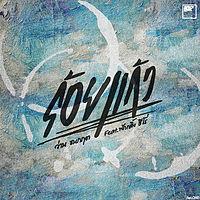 01.ร้อยแก้ว - ว่าน ธนกฤต feat. ฟักกลิ้ง ฮีโร่.mp3