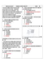 วิชาภาษาไ[1]..1.doc